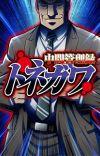 TV Anime 'Chuukan Kanriroku Tonegawa' Announces More Cast Members
