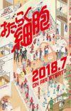 TV Anime 'Hataraku Saibou' Announces More Cast Members
