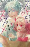 'Net-juu no Susume' Manga Discontinued