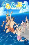 TV Anime 'Grand Blue' Announces Additional Cast Members