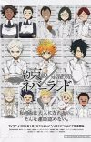 TV Anime 'Yakusoku no Neverland' Announces Staff and Cast Members