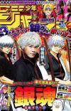'Gintama' Ends Fifteen-Year Serialization