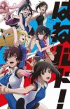 TV Anime 'Hanebado!' Announces Broadcast Delay
