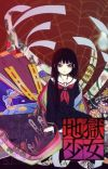 Anime 'Jigoku Shoujo' Gets Live-Action Movie