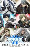 Short Anime 'Uchuu Senkan Tiramisù II' Announces Additional Cast Members