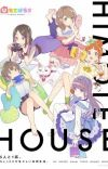 TV Anime 'Himote House' Production Staff Announced