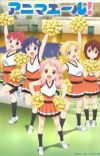 Additional Cast Members for 'Anima Yell' TV Anime Announced