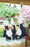 TV Anime 'Tsurune: Kazemai Koukou Kyuudoubu' Announces Broadcast Delay