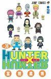 Japan's Weekly Manga Rankings for Oct 8 - 14