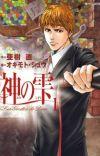 Manga Author Shin Kibayashi Pens Two New Works