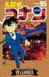 Japan's Weekly Manga Rankings for Oct 15 - 21