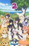 TV Anime 'Kemono Friends 2' Announces New Staff and Cast Members