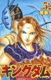 Japan's Weekly Manga Rankings for Oct 22 - 28