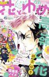 Shoujo Manga 'Fukumenkei Noise' Ends