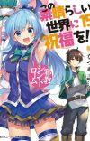 Japan's Weekly Light Novel Rankings for Oct 29 - Nov 4