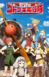 TV Anime 'Kouya no Kotobuki Hikoutai' Announces Additional Cast Members [Update 11/28]
