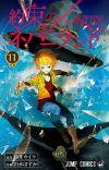 Japan's Weekly Manga Rankings for Nov 5 - 11