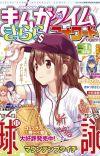 Manga 'Anne Happy♪' Ends