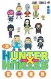 Manga 'Hunter x Hunter' Enters Hiatus