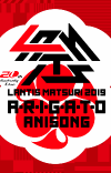 Anisong Label Lantis Celebrates 20th Anniversary with 3-Day Concert