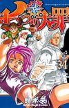 Japan's Weekly Manga Rankings for Nov 12 - 18