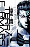 Manga 'Terra Formars' Enters Hiatus