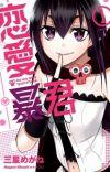 Web Manga 'Renai Boukun' Ends