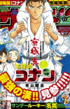 Weekly Shounen Sunday Announces New and Returning Works