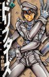 Japan's Weekly Manga Rankings for Nov 26 - Dec 2