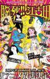 TV Anime 'Rinshi!! Ekoda-chan' Announces Cast Members