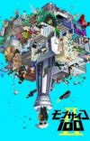 TV Anime 'Mob Psycho 100 II' Announces Additional Cast Members