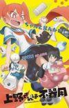 TV Anime 'Ueno-san wa Bukiyou' Adds More Cast Members