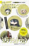'Shoujo Shuumatsu Ryokou' Author Pens New Manga
