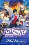 'City Hunter Movie: Shinjuku Private Eyes' Announces Additional Cast Members