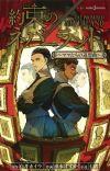 Japan's Weekly Light Novel Rankings for Dec 31 - Jan 6