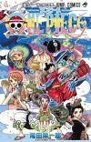 Japan's Monthly Manga and Light Novel Rankings for December