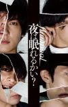 Band flumpool Resumes Activity