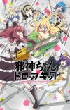 TV Anime 'Jashin-chan Dropkick' Gets Sequel