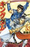 Japan's Weekly Manga Rankings for Jan 21 - 27