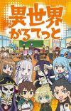 TV Anime' Isekai Quartet' Announces Cast and Additional Staff Members