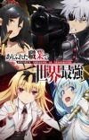 TV Anime 'Arifureta Shokugyou de Sekai Saikyou' Adds Cast Members