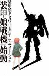TV Anime 'Soukou Musume Senki' Based on Online RPG Announced
