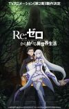 Second Season of 'Re:Zero kara Hajimeru Isekai Seikatsu' Announced