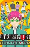 'Saiki Kusuo no Ψ-nan' Receives Netflix Original Anime