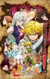 'Nanatsu no Taizai' Receives New TV Anime in Fall 2019
