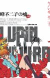 'Lupin the IIIrd: Mine Fujiko no Uso' Film Adds New Cast Members