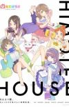 'Himote House' Meets Crowdfunding Goal for Unaired OVA