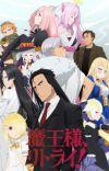 'Maou-sama, Retry!' TV Anime Announces More Cast [Update 6/13]