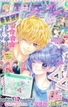 Manga Author Youko Maki Retires