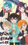 'Boku no Tonari ni Ankoku Hakaishin ga Imasu.' Reveals Main Staff